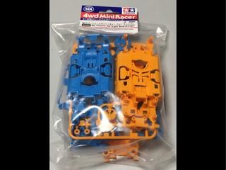 ITEM 95386 MSカラーシャーシセット(ライトブルー・オレンジ)