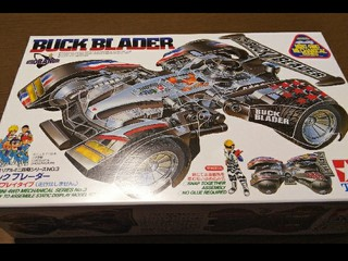 Buck Blader