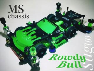 MS ラウディーブル green