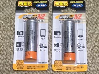 100均充電電池