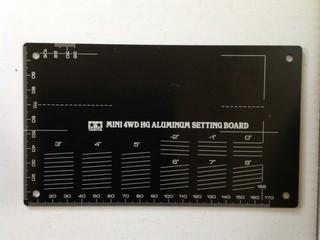 HG アルミセッティングボード