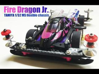 MSフレキ ベーシック Fire Dragon