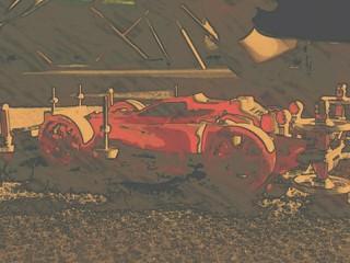 Red Astute Super II