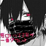 黒カナタ(Blackmask)