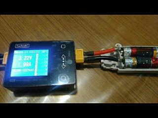 充電器48台目toolkitrc社製M6