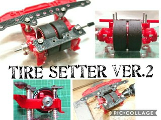 タイヤセッター Ver.2