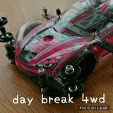 ☆Day break 4wd
