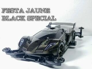 FESTA JAUNE  BLACK SPECIAL