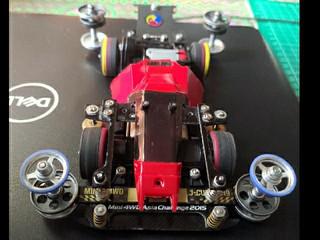 Thunder Dragon VZ chassis