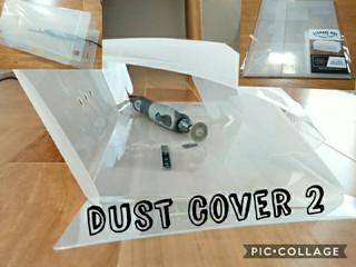 防塵対策2