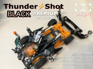 thunder⚡️shot BLACK