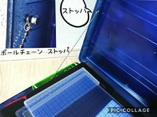 ミニ四駆ケース 【開度ストッパ】