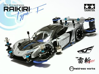 RM-A インサイライキリ Type-F