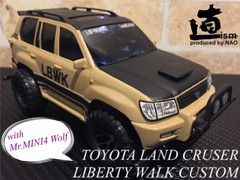 "LAND CRUSER ""LBWK"" CUSTOM"