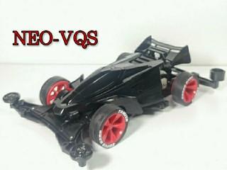 NEO-VQS(Past car)