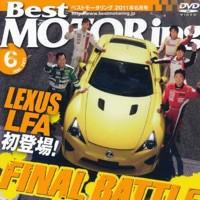 Best Motoring同好会 (ベスモ会)