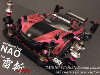 "ライキリ ""PINKISH Second phase"""