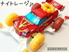 ナイトレージjr 【記念モデル風SP】