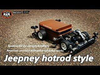 Jeepney hotrod style