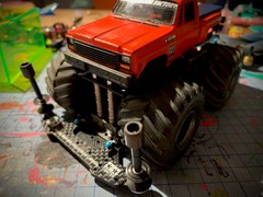 Super-Wild mini 4WD