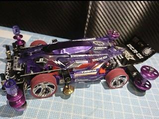 MS DCR-01purple special