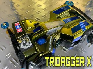 トライダガーX:スピンシーラ