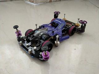 fmar purple