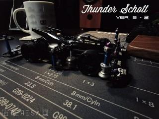 THUNDER SHOT MK Ⅱ