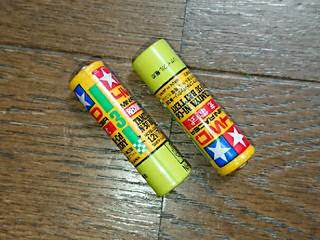 【当時物】ニッカド電池
