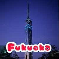 チーム Fukuoka