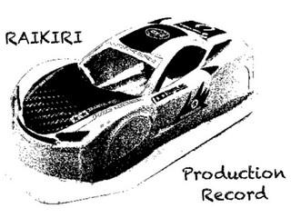 製作記録~RAIKIRI~  ※随時更新