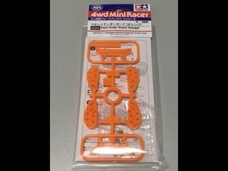 ITEM 95559 フロントアンダーガード(オレンジ)