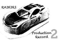 製作記録 2~RAIKIRI Bro's~