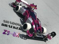 シャドウブレイカーZ3-GX