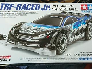 TRFーRACER Jr.BLACKSPECIAL