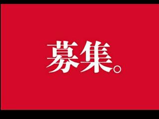 RCを奈良県でくれる方または貸してくださる方を募集しています
