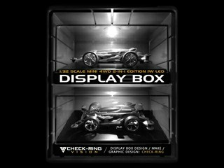 DISPLAY BOX (2-IN-1) [1W LED]