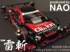 ライキリ FM-A NISSAN R390 GT1