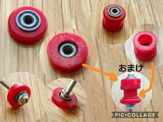 10mmプラベアリングローラー(ABS+PC)