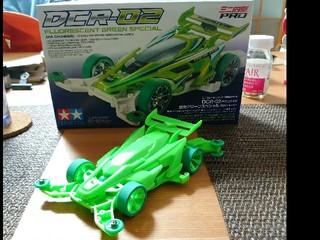 DCR-02 デクロス-02ほぼ蛍光グリーン