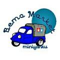 Bemo Market