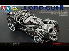 ロード・ガイ 骨