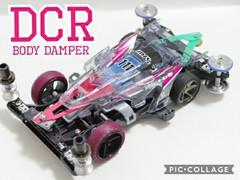 DCR body damper 15