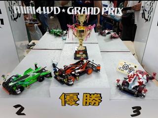 🏆優勝🏆ワークス7 表レース サンダーショットMK2