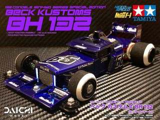 Beck kustoms BH132
