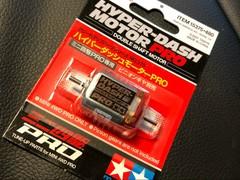 裏白 HDpro買いました。