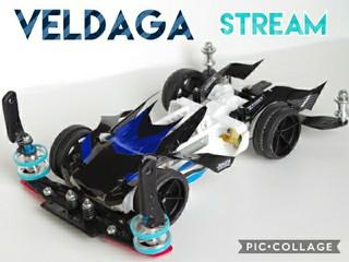Veldaga Stream