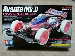 Avante MK.Ⅱ PINK SPECIAL