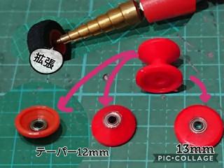 低摩擦テーパー12mmベアリングローラー