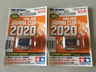 ITEM 95128 ハイパーダッシュ3モーター J-CUP 2020